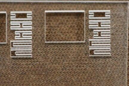 micro electronics, glass micromachining